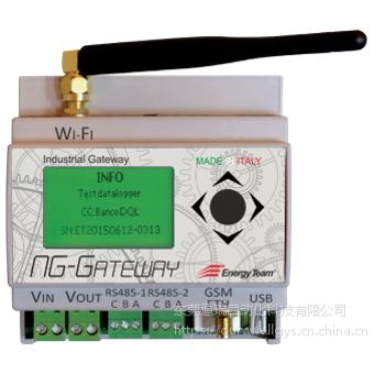 Energy team数字电表服务器,迷你服务器,NG-GATEWAY,