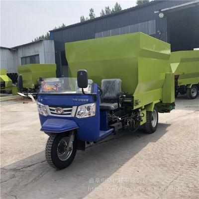 鲁恒底盘定制柴油三轮车 双座自走式搅拌饲料喂料机 中泰机械