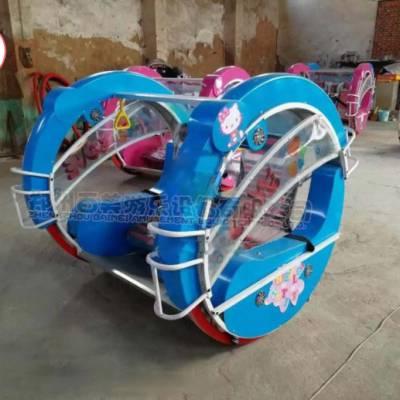 公园里小孩子常玩的圆筒滚动碰碰车产品优质质量保证