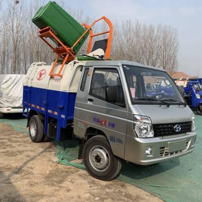 国六中型挂桶式垃圾车价格