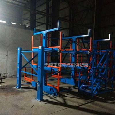 广东悬臂式货架 伸缩悬臂式货架图片 9米钢材存放架