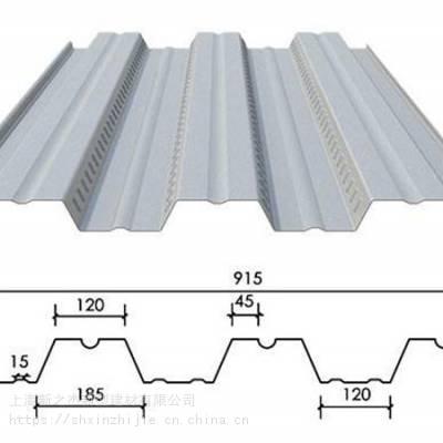 武威YX76-305-915型开口楼承板_建筑楼面钢承板厂家