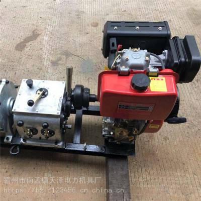 电力绞磨机 8吨绞磨机价格 5吨电缆牵引机 天泽直销
