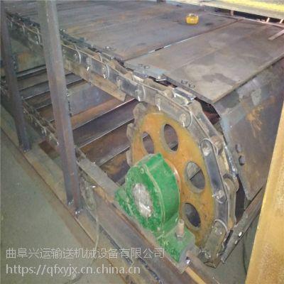 耐磨耐高温链板机 爬坡式链板运输机