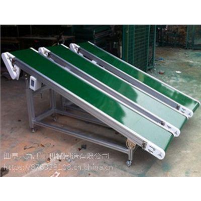 六九重工 北京食品厂用 包装流水线皮带输送机 生产食品级皮带输送机