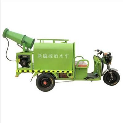新能源电动三轮洒水车 多功能喷洒雾炮车 煤场除尘降尘洒水车