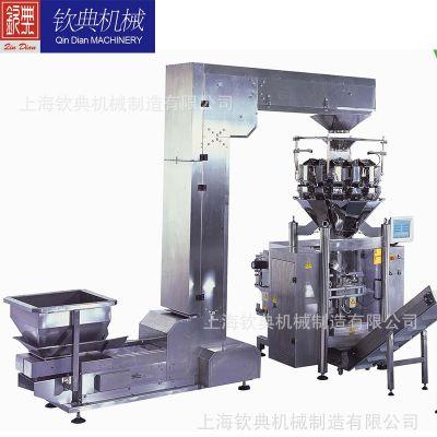 上海自动薯片电子称重机多头计量称包装机咖啡五谷药材灌装机
