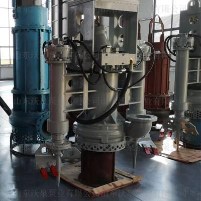 沃泉多功能沉淀泵 大口径泥沙泵 大颗粒抽沙泵