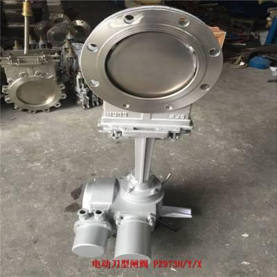 造纸厂 矿用 耐磨明杆电动刀型闸阀 PZ973H/Y-10C DN1400 碳钢高温型刀型插板阀