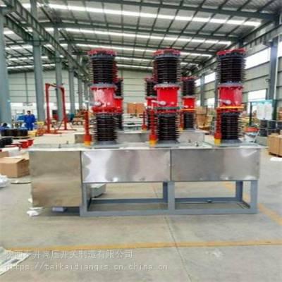 泰开电站型zw7-40.5户外高压真空断路器厂家现货