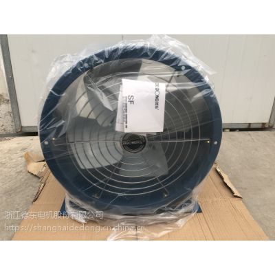 德东电机厂家直销 固定式SF7#(2200W)三相节能低噪音轴流通风机