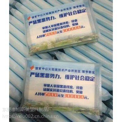 定制海口纸巾,海口广告纸巾定制