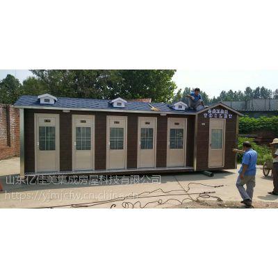 供应厂家定制移动厕所 生态厕所 景区移动卫生间 城市环保卫生间