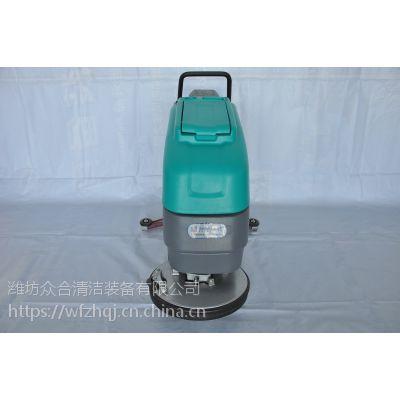 洗地机多少钱 洗地机价格 潍坊众合清洁十年老厂家