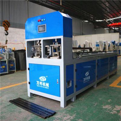 万邦机械(图)-不锈钢方管打孔机价格-广东方管打孔机