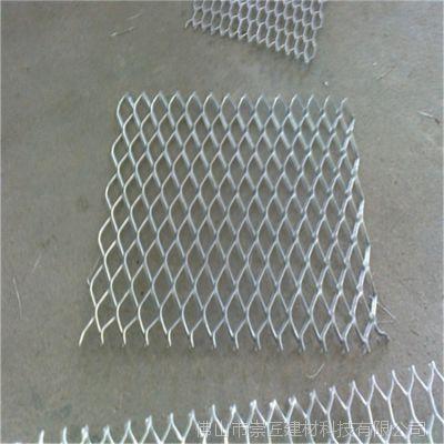 淮北造型铝网板装潢 菱形铝板网规格供应商