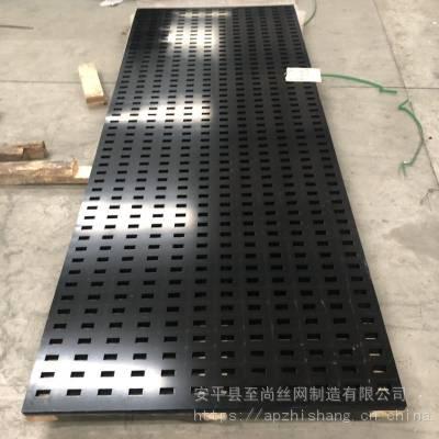 展厅展示架 冲孔板货架 冲孔板展示架生产厂家