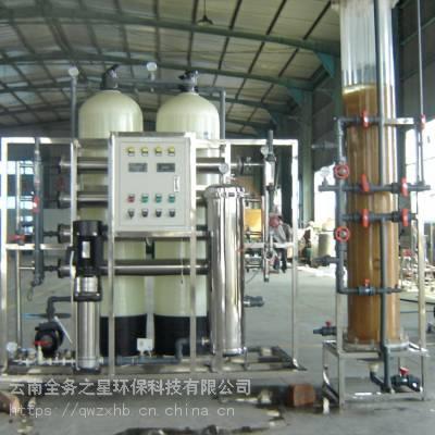 0.5吨二级反渗透设备,云南医药纯水设备,云南净化水处理设备
