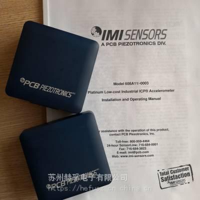 美国IMI加速度传感器 IMI加速度计 IMI振动传感器 626AX4