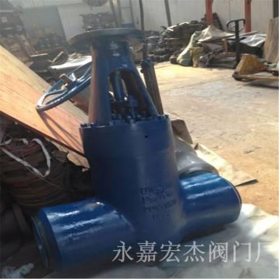 直销 Z62Y-250I 高压电站焊接闸阀 Z62Y 铬钼钢电站闸阀 螺旋闸阀