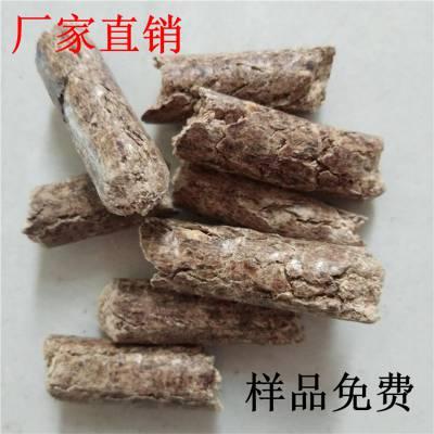 供应生物质颗粒 木屑颗粒 木粒 高热值 不结胶 量大从优