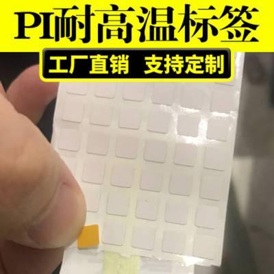 江门铜版纸不干胶标签纸生产厂家