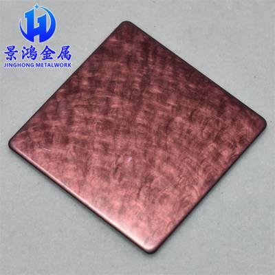 天使纹紫铜金防指纹不锈钢彩色板 304不锈钢板