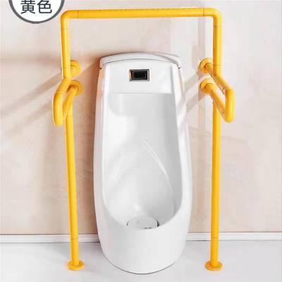 腾威生产无障碍卫生间扶手 尼龙树脂扶手 卫生间栏杆老人防护厂家批发