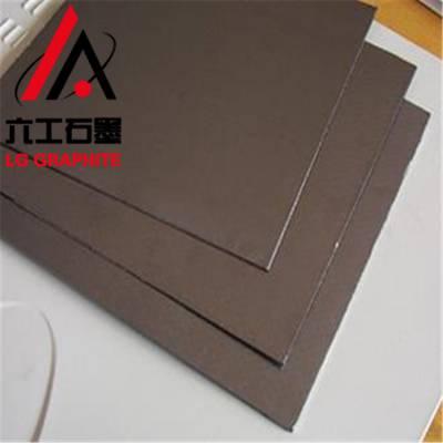 河南六工LG-0701石墨阳极板_高纯度石墨板_耐高温石墨板