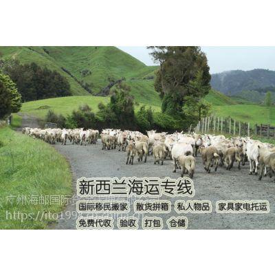 广州托运公司办公桌到新西兰