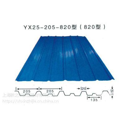 湖州压型钢板厂家YX28-205-820型瓦楞外墙板