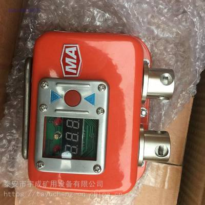 山东宇成YHY60(A)数显综采支架压力监测仪厂家