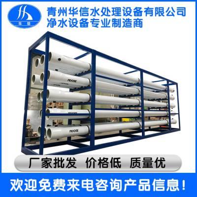 华信水处理 二手超纯水设备价格 二手超纯水设备价格低