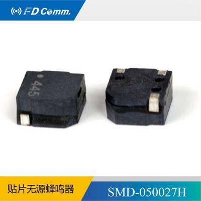 福鼎FD 厂家 电磁有源贴片蜂鸣器 SMD-096055H 5V
