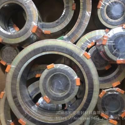 宏亚不锈钢金属缠绕垫 厂家直销各种型号金属缠绕垫