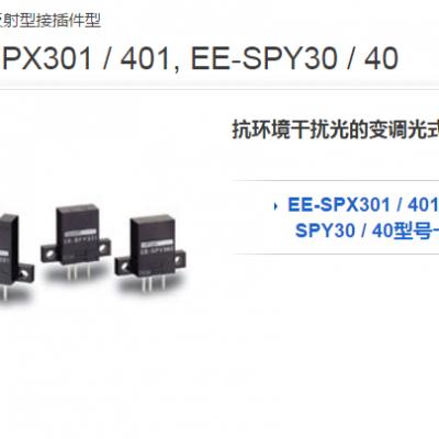 E6C3-AN1E256P/R2M欧姆龙温控器