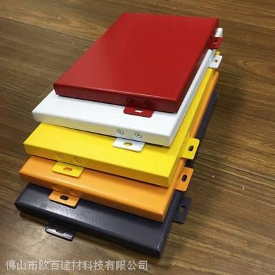 铝单板_广东佛山外墙氟碳铝单板生产厂家_欧百建材
