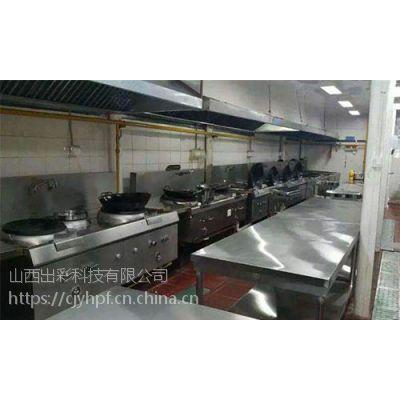 山西商用厨房设备批发,商用厨房设备选择厨具营行