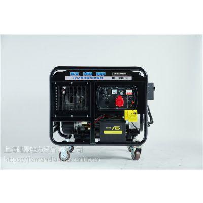 欧洲狮动力400A柴油发电焊机