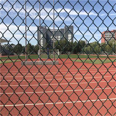 足球场防护网 训练场防护网 勾花网专业定做