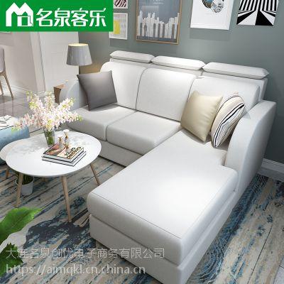 名泉客乐F111-16暖米白2米沙发大连沙发软包家具板式