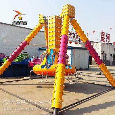 小摆锤TX--XBC中小型儿童游乐设备价格运行时灯光闪烁绚丽