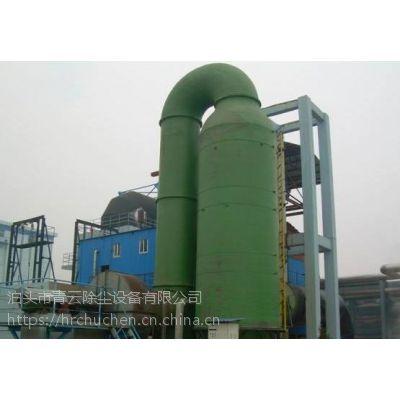 青云双碱法脱硫设备 湿式脱硫除尘器质量稳定 美观实用