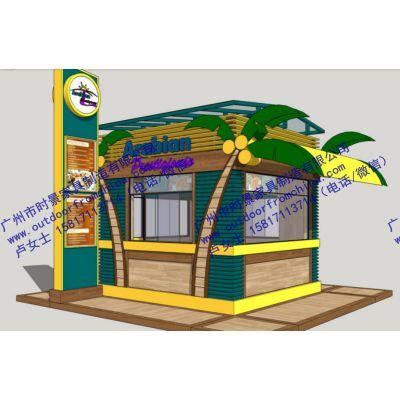 海洋公园售卖亭,商业街移动餐饮花车,广场售货车摊位小卖部