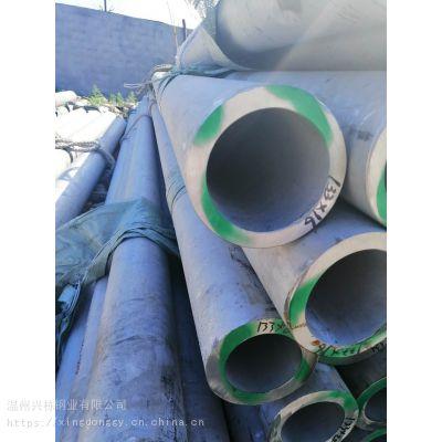 温州现货73*10 TP304不锈钢管 美标304不锈钢无缝管