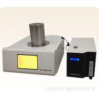 厂家直销TCD-103热重分析仪