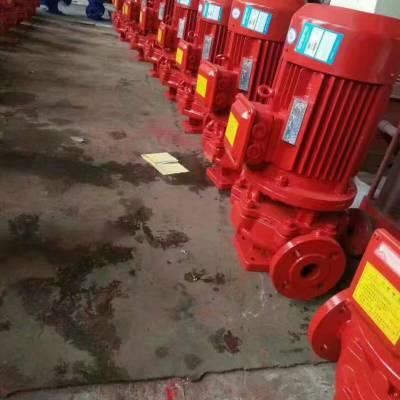 喷淋增压消防泵 XBD9.0/5G-L 15KW 不锈钢叶轮轴 江西德兴市众度泵业