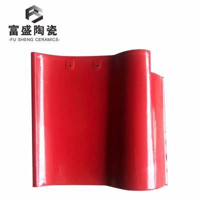 310*310鲜大红色全瓷西班牙S瓦 西式瓦别墅房屋瓦小区瓦片