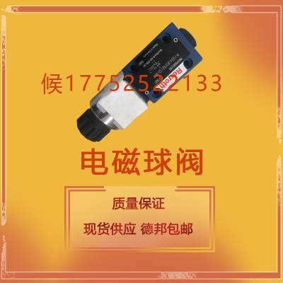 盾构机配件 电磁球阀 高品质更耐用现货供应欢迎询价