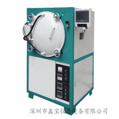 珠海佛山中山广州惠州东莞梅州 无氧真空退火炉 性能稳定 价格优惠